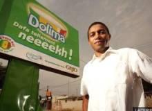 Laiterie du Berger BBC Afrique